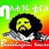 Balehageru Tours Ethiopia